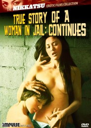 True Story of a Woman in Jail Continues cover
