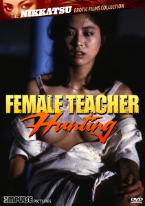 Female Teacher Hunting cover