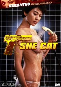 She Cat cover