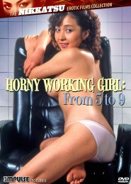 Horny Working Girls cover