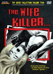 the-wife-killer-dvd