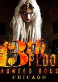 13th-floor-haunted-house-il_9645